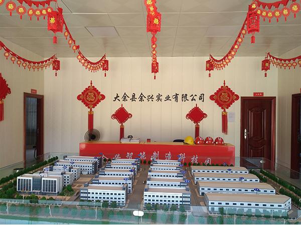中国产业园下一个五年重点关注哪些行业